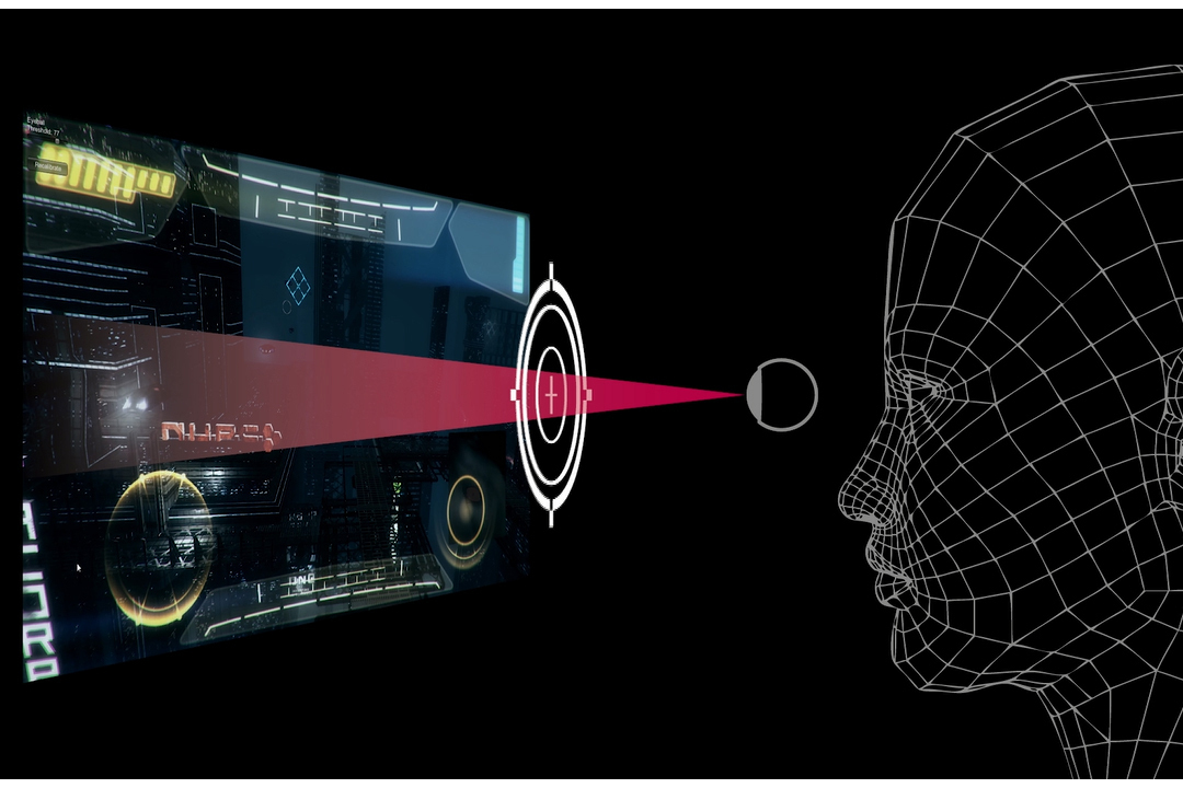Eye Tracking (Graphic: Business Wire)