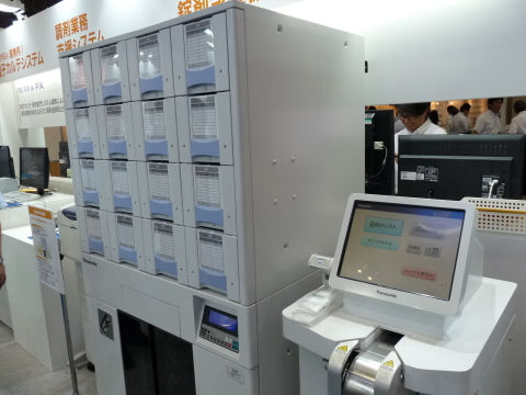 Newly-evolved Automatic Tablet Counting and Packaging Machines, and Medicine Audit Support System (P ...