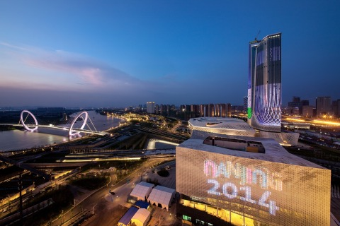 The Nanjing 2014 YOV will open its doors on August 12. The Village consists of six residential buildings and four multi-functional facilities offering cultural education, living service, transportation and medical treatment services. (Photo: Business Wire)