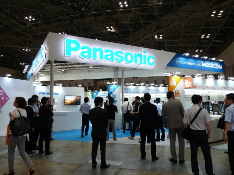 Panasonic booth at the International Modern Hospital Show 2014 (Photo: Business Wire)