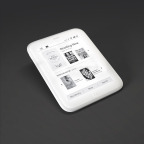 Barnes & Noble Introduces the Lighter, Brighter NOOK GlowLight(TM) to the UK. (Photo: Business Wire)