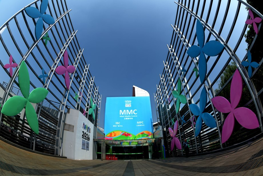 The Main Media Centre (MMC) of the Youth Olympic Games (YOG) officially opened on August 1. The Centre, which was built using the former tennis center of the Olympic Sports Centre with the goal of being environmentally-friendly and efficient, will serve as the headquarters of media operations during the Nanjing 2014 Youth Olympic Games. (Photo: Business Wire)