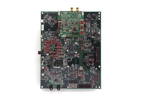 """Toshiba: """"ApP Lite(TM) TZ5000"""" starter kit """"RBTZ5000-2MA-A1"""" (Photo: Business Wire)"""