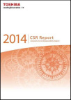 Toshiba Group CSR report 2014 (Graphic: Business Wire)