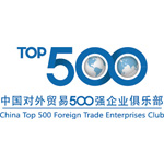http://www.etop500.com.cn
