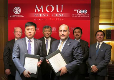 From the Left: Mr. Gregory Bird, Mr. Zhao Yan, Dr. Surin Pitsuwan, Captain Samuel Salloum, Tan Sri A ...
