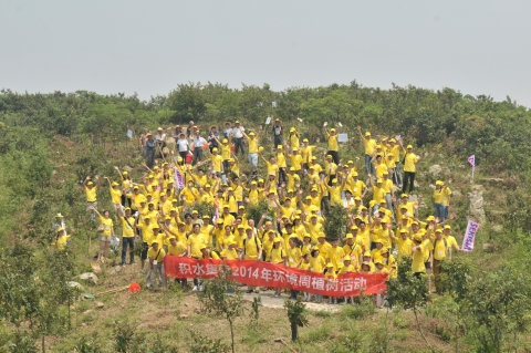 On August 3, 2014, 170 employees and their families participated in the Cherry Tree Forestation Even ...