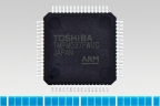 """Toshiba: Multi-function ARM(R) Cortex(R)-M0-core-based microcontroller """"TMPM037FWUG"""" with low pin count (Photo: Business Wire)"""
