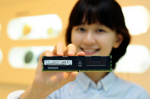Samsung Electronics 64GB 'through silicon via' DDR4 (Photo: Business Wire)