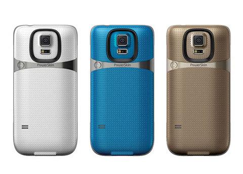 Boîtier-batterie PowerSkin pour GS5 avec 4 designs de couleurs sophistiqués qui conviennent à votre style de vie mobile. (Graphique : Business Wire)