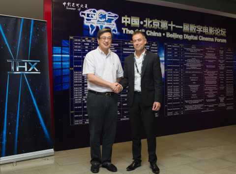 Mr. Lin Min Jie, General Manager China Film Equipment Co. Ltd and Mr. Louis Cacciuttolo, Executive VP of International Business Development & Brand Strategy at THX, at the 23rd Beijing International Radio, Film and Television Equipment Exhibition (Photo: Business Wire)