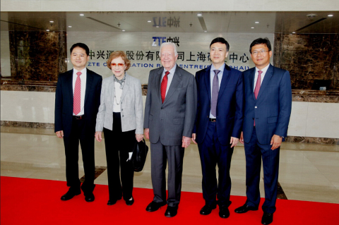 Reception of President Carter and Mrs. Carter by ZTE President Shi Lirong, ZTE Executive Vice President Adam Zeng and ZTE USA Chairman Cheng Lixin (Photo: Business Wire)
