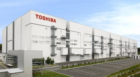 Fab5 at Toshiba Yokkaichi Operations (Photo: Business Wire)