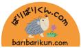 http://www.baribarikun.com/room/index-e.html