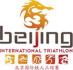 2014 Beijing International Triathlon