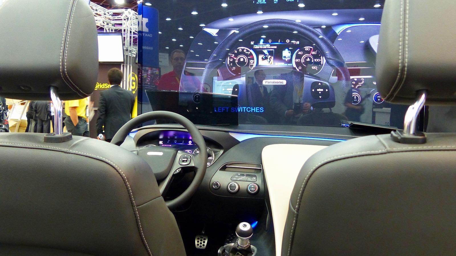 """Résultat de recherche d'images pour """"Panasonic vehicle advanced technologies,"""""""