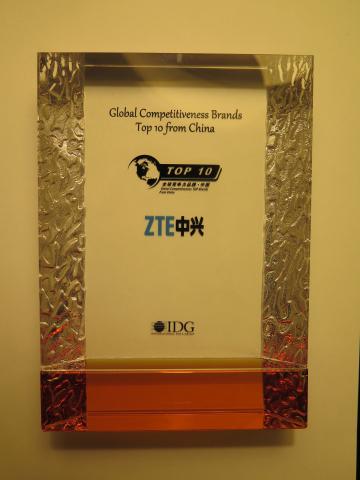 ZTE Awarded