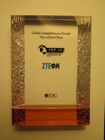 "ZTE Awarded ""2014 Global Competitiveness Brands - Top 10 from China"" by IDG (Photo: Business Wire)"