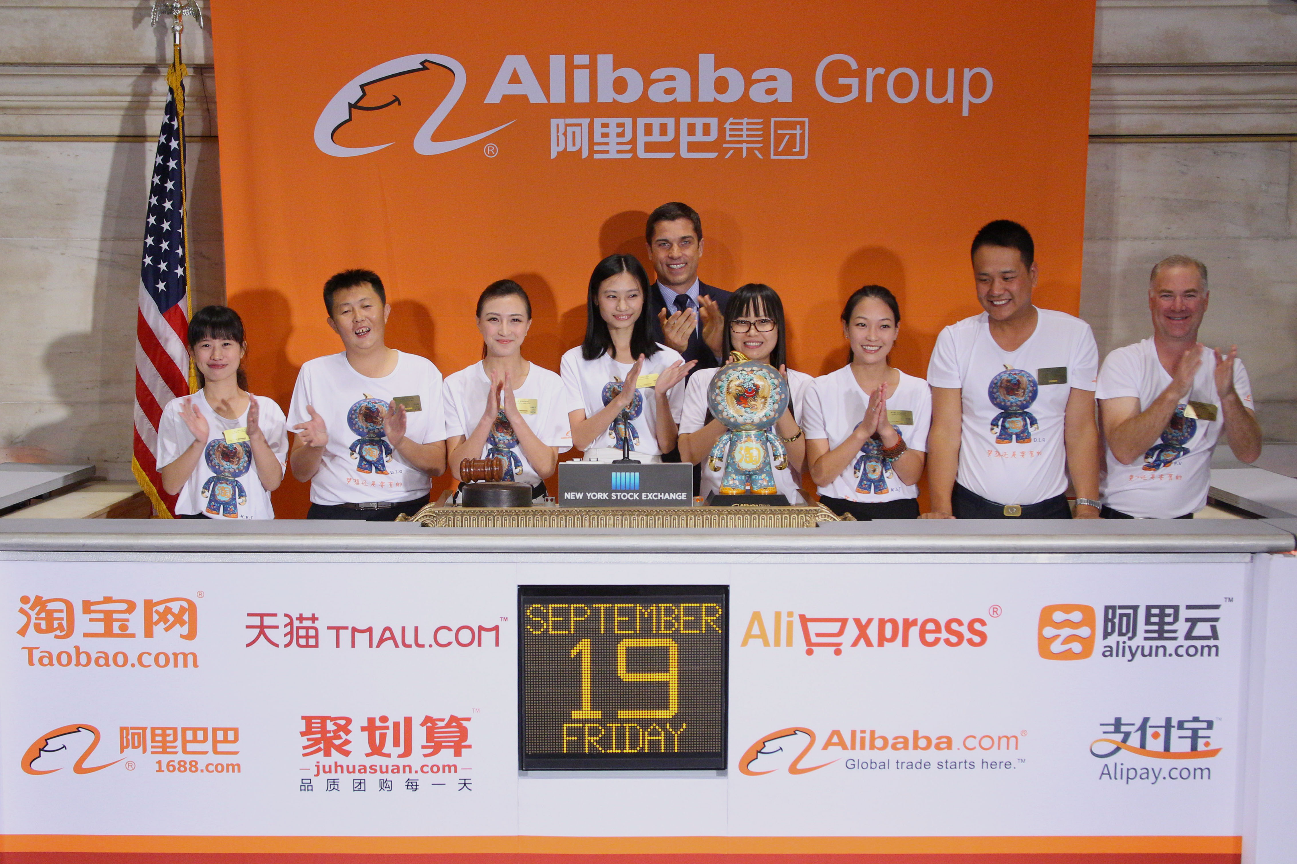 Alibaba Group Celebrates Initial Public Offering And First Day Of