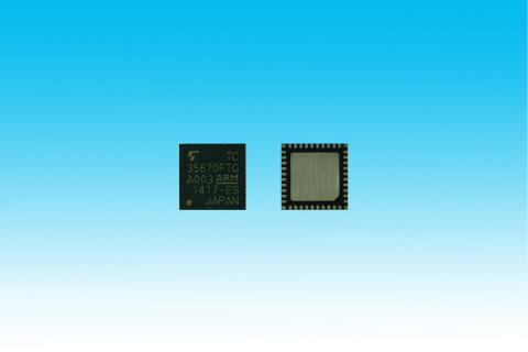 東芝:NFC Tag機能を搭載したBluetooth(R) Smart機器向けIC「TC35670FTG」(写真:ビジネスワイヤ)
