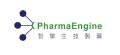 PharmaEngine