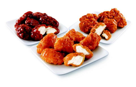 SONIC's All New Boneless Chicken Wings (Photo: Business Wire)