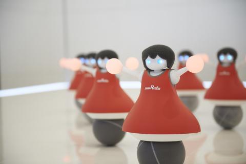 Murata Cheerleaders (Photo: Business Wire)