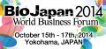 【 BioJapan 】 - アジア最大級のバイオ総合展 -世界のバイオ企業が日本に熱視線!ビッグファーマ・ベンチャー・アカデミアが創る新バイオビジネス