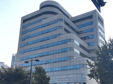 Mitsui Chemicals Establishes New Marketing Base in Korea (Photo: Business Wire)
