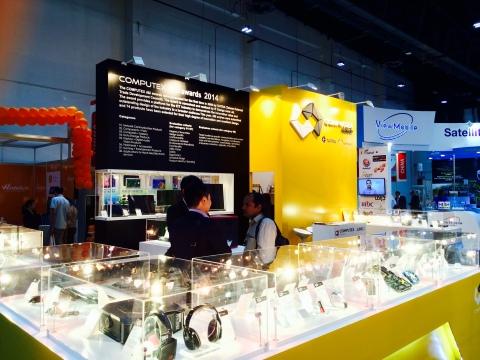 「臺北國際電腦展創新設計獎(COMPUTEX d&i awards)」得獎產品於GITEX 2014展出 (照片:美國商業資訊)