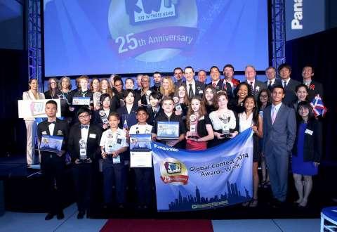 KWN Celebrates 25th Anniversary (Photo: Business Wire)