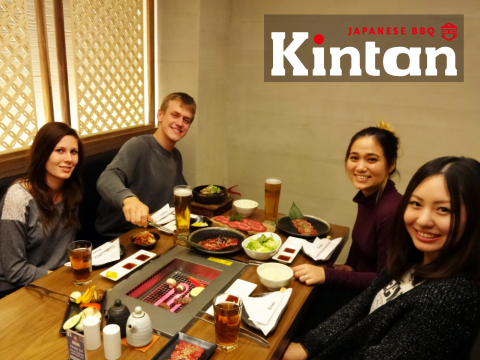 DINING INNOVATION GROUP, known for developing Japanese restaurants in various locations globally, has opened a KINTAN in the Holborn area of London. KINTAN is a 'yakiniku' restaurant (or Japanese-style BBQ) that has gained popularity not only in Japan, but in locations throughout the world as well. (Photo: Business Wire)
