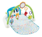 Fisher-Price® Shakira First Steps Collection Kick & Play Piano Gym (Photo: Business Wire)