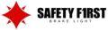 http://safetyfirstbrakelight.com/.