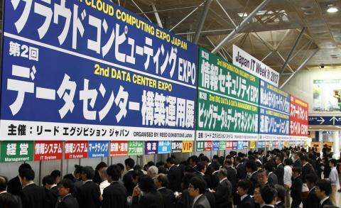 Scene from Japan IT Week Autumn 2013 (Photo: Business Wire)