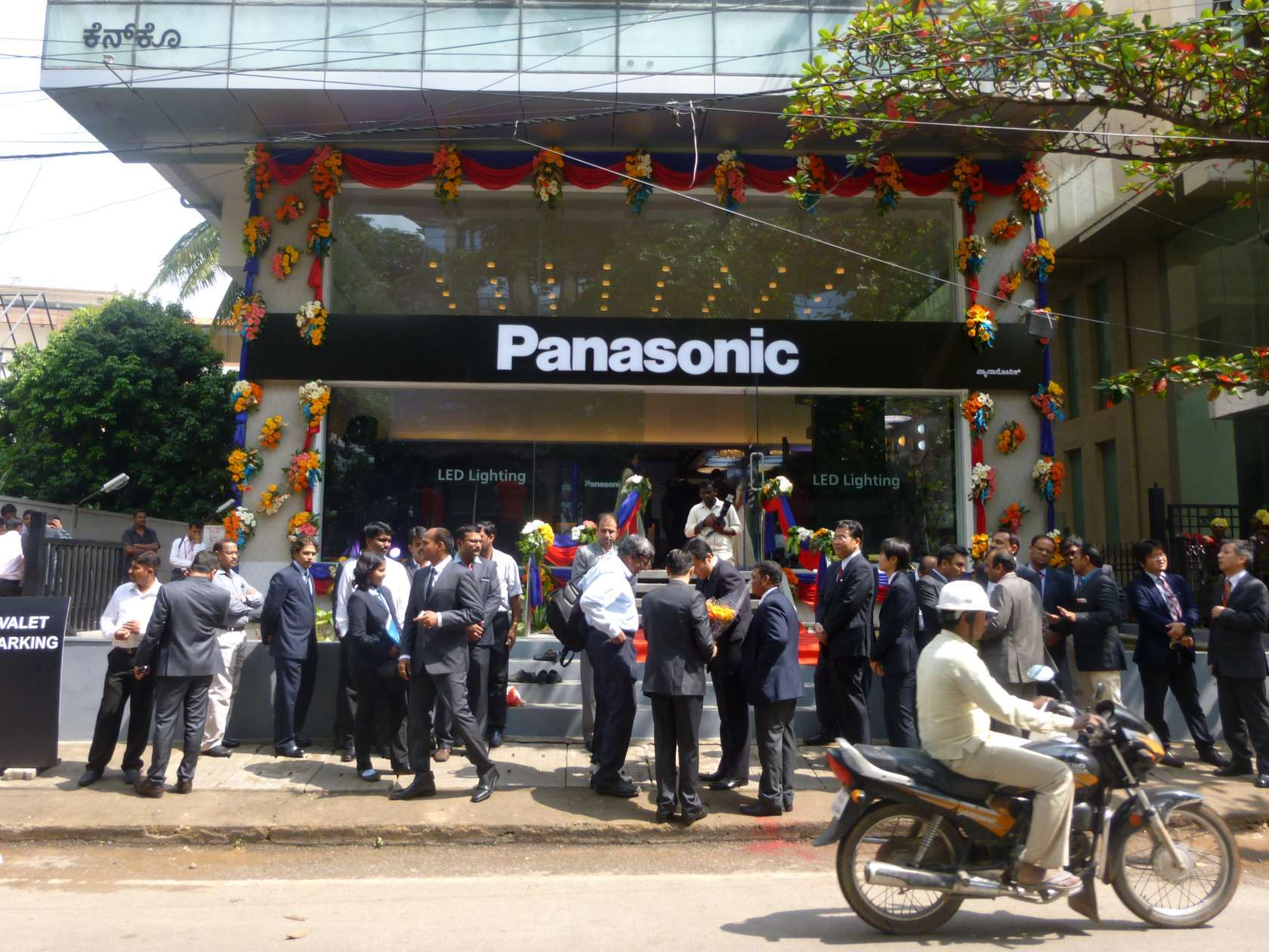 Panasonic LED Lighting Experience Centre in Bangalore (Photo: Business Wire)