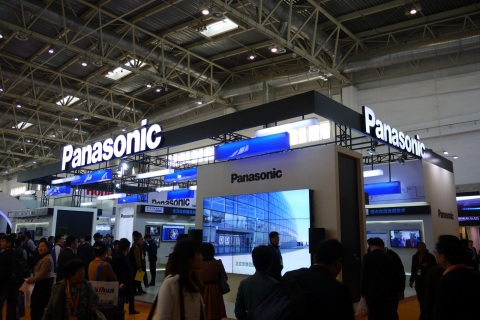Panasonic Booth at 2014 Security China (Photo: Business Wire)