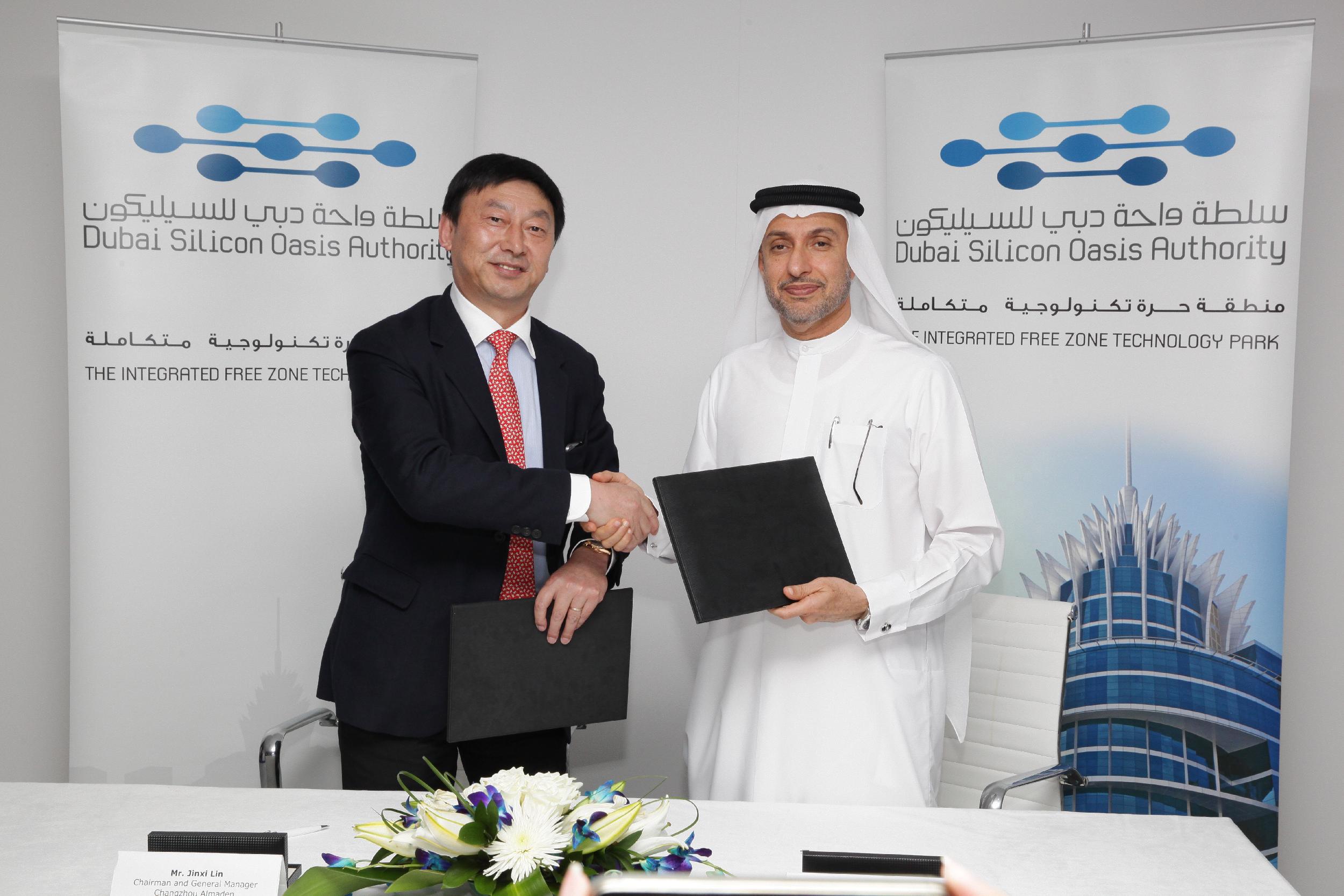 Dubai Silicon Oasis to Host Chang Zhou Almaden\'s AED 110 Million ...