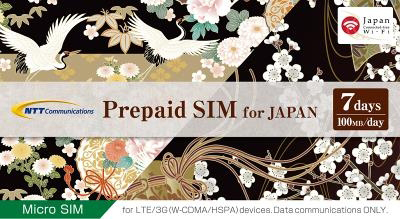 Prepaid SIM for JAPAN (7days), package design (Photo: Business Wire)