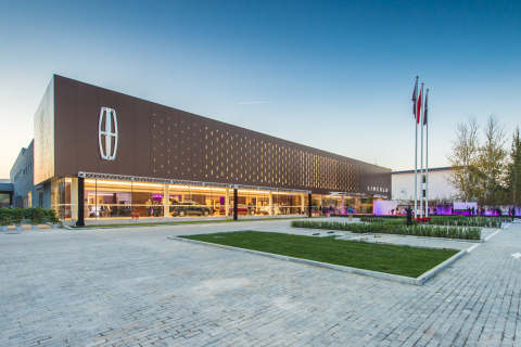 Lincoln has opened its first three stores in China in Beijing, Shanghai and Hangzhou. Shown is the facility in Beijing. Eight Lincoln stores will open in China by year's end. By 2016, 60 Lincoln stores will be open in 50 cities across China. (Photo: Business Wire)