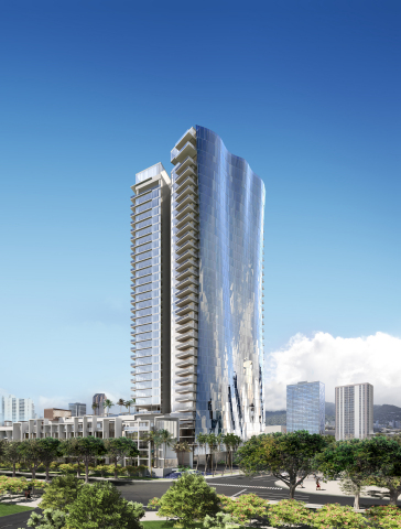 Waiea Rendering for Ward Village (Graphic: Business Wire)
