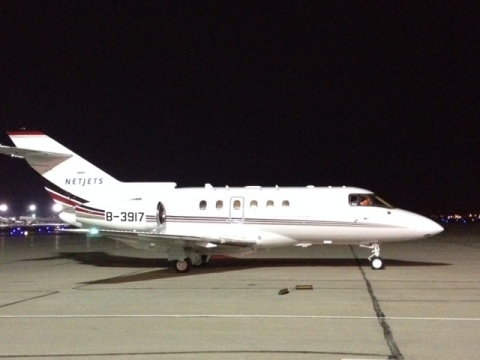 NetJets Aviation Limited Hawker 800XP (Photo: Business Wire)