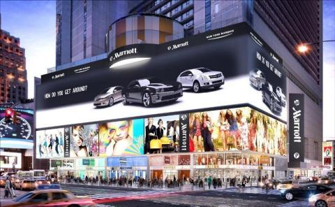 Rendition of Diamond Vision screen at Marriott Marquis Hotel (Photo: Business Wire)