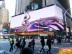 Clear Channel Spectacolor ist Vertriebsvertreter der weltweit größten und technisch fortschrittlichsten digitalen Werbefläche am Times Square - Unterstützung der Markenattraktivität durch Faszination der Kunden