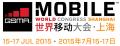 La GSMA presenta el Mobile World Congress Shanghai 2015
