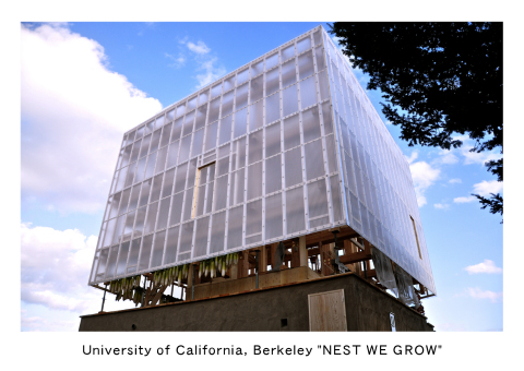 University of California, Berkeley NEST WE GROW (Photo: Business Wire)