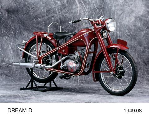 M. Honda avait une vision qui a commencé avec le Rêve. Son objectif était de fournir à tous un moyen de transport qui soit à la fois fiable et abordable. (Photo: Business Wire)