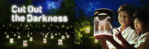 "Panasonic's project to donate solar lanterns to regions with no access to electricity, ""Cut Out the Darkness,"" will feature a ""Zoo of Light"" during Phase 2. (Graphic: Business Wire)"