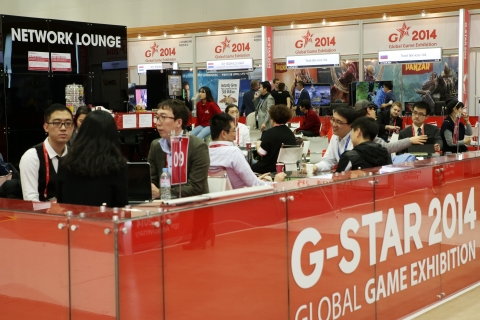 Scene from G-STAR 2014 (Photo: Business Wire)