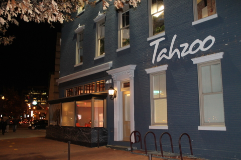 Tahzoo's new CityCenter headquarters, part of Washington, D.C.'s thriving Tech Corridor.(Photo: Business Wire)